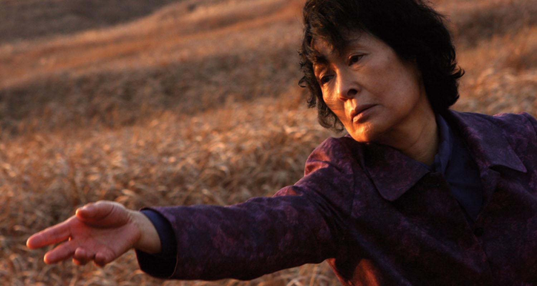 Mother (2009), dirigida por Bong Joon-ho